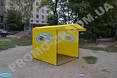 Агитационная палатка для партии «Солідарність жінок України» 2х2 метра Стандарт с бесплатной доставкой по Украине