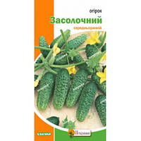 Семена-Огурец Засолочный 1гр