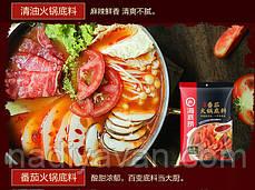 Пюре томатное -основа суп-база  Хайдилао 200г, фото 2