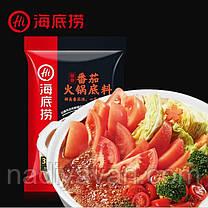 Пюре томатное -основа суп-база  Хайдилао 200г, фото 3
