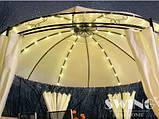 Круглый павильон Swing & harmonie 3.5 м Коричневый  с LED освещением, фото 2