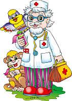Айболит (плакат з вирубкою)