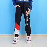 Детские спортивные штаны для мальчика тм MR.David размер 134,140,146,152,158,164