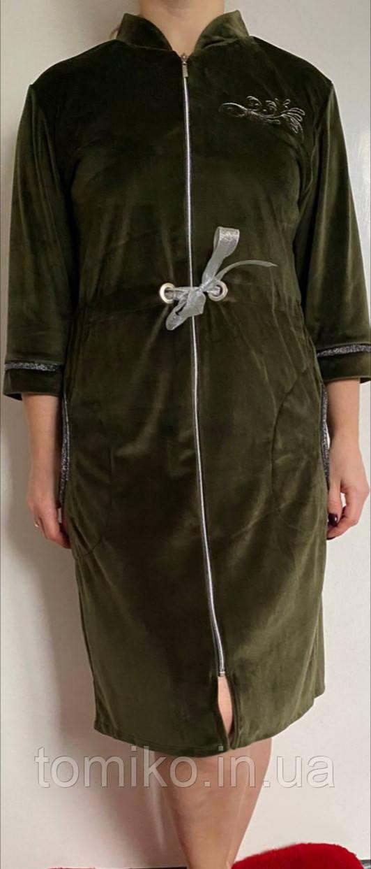 Женский халат велюровый на замке большого размера