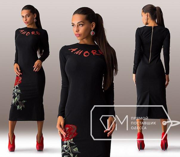 Стильное платье с накатом в виде розы