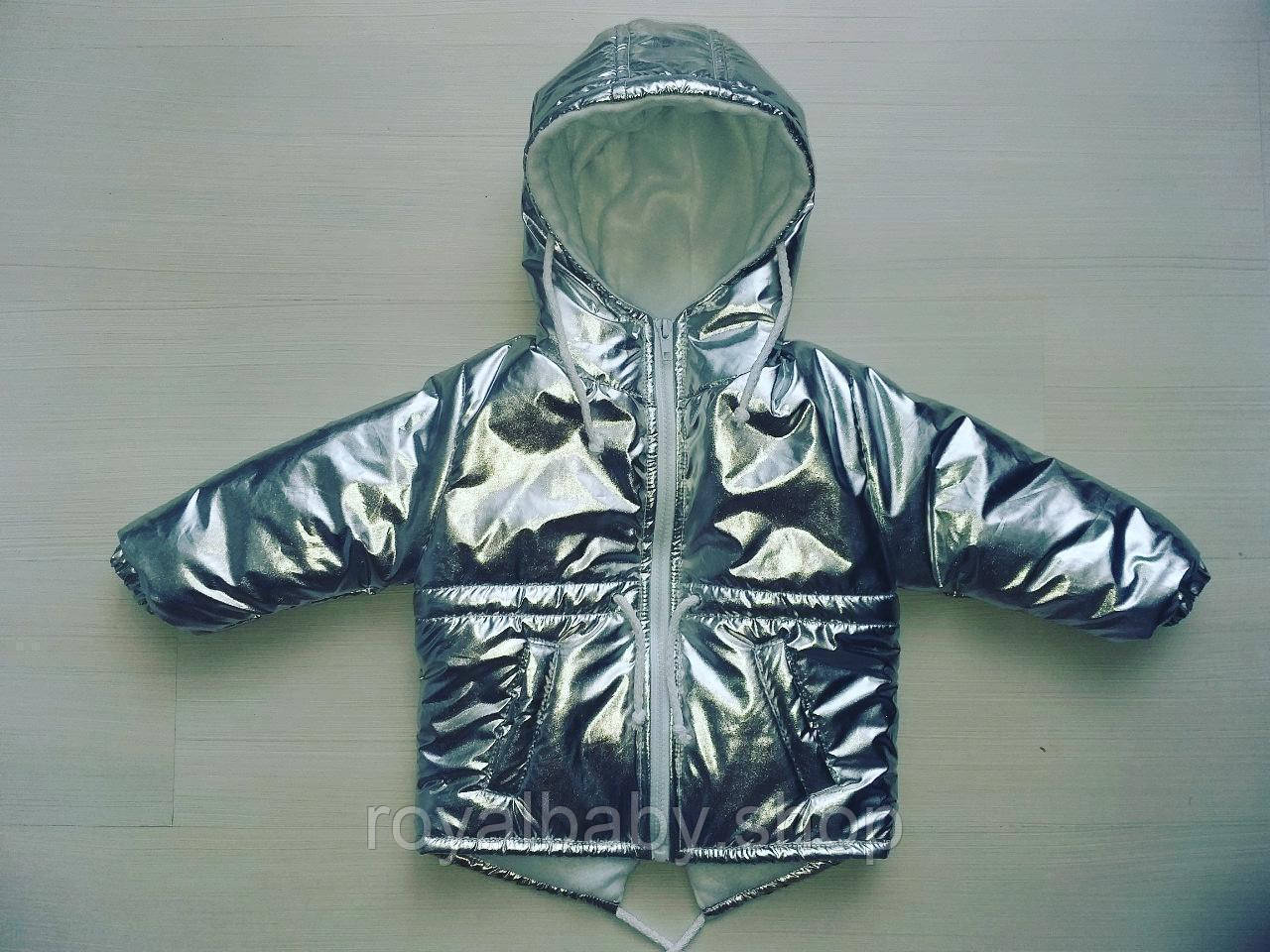 Куртка детская утепленная на флисе