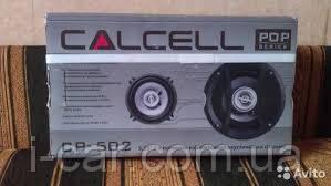 Колонки CARCELL CP-502 13 см
