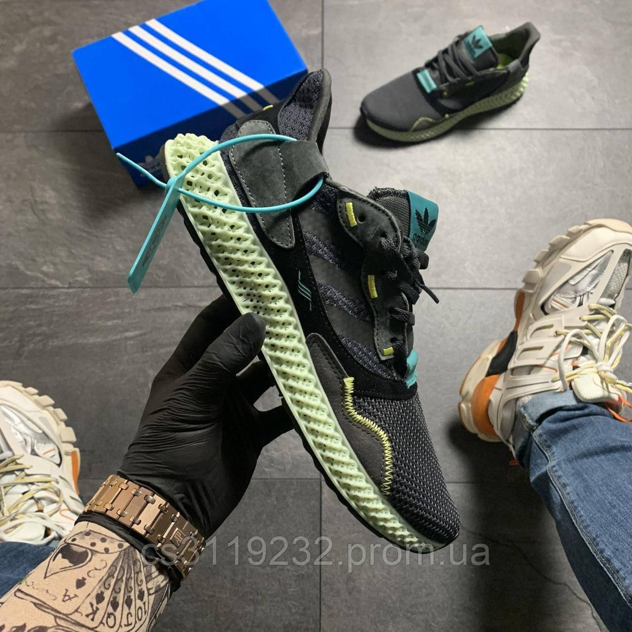 Мужские кроссовки Adidas Alpgaedge 4D Black (черные)