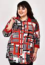 Рубашка туника большого размера Геометрия, фото 4