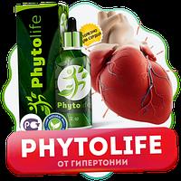 PhytoLife (Фитолайф) - средство от гипертонии, фото 1