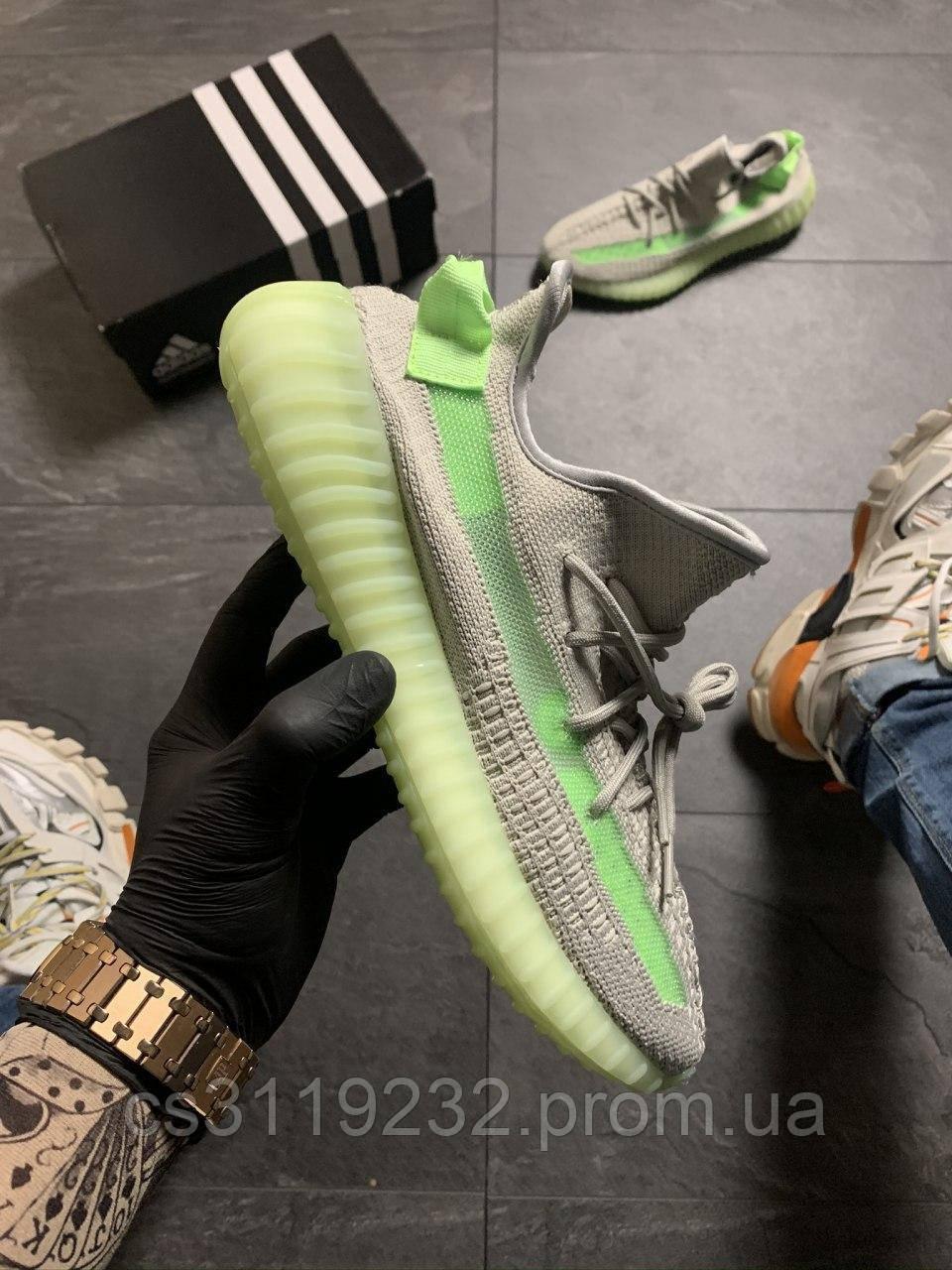 Чоловічі кросівки Adidas Yeezy Boost 350 v2 Green Grey (сіро-зелені)
