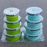 Набор 4в1 складных силиконовых контейнеров судочков