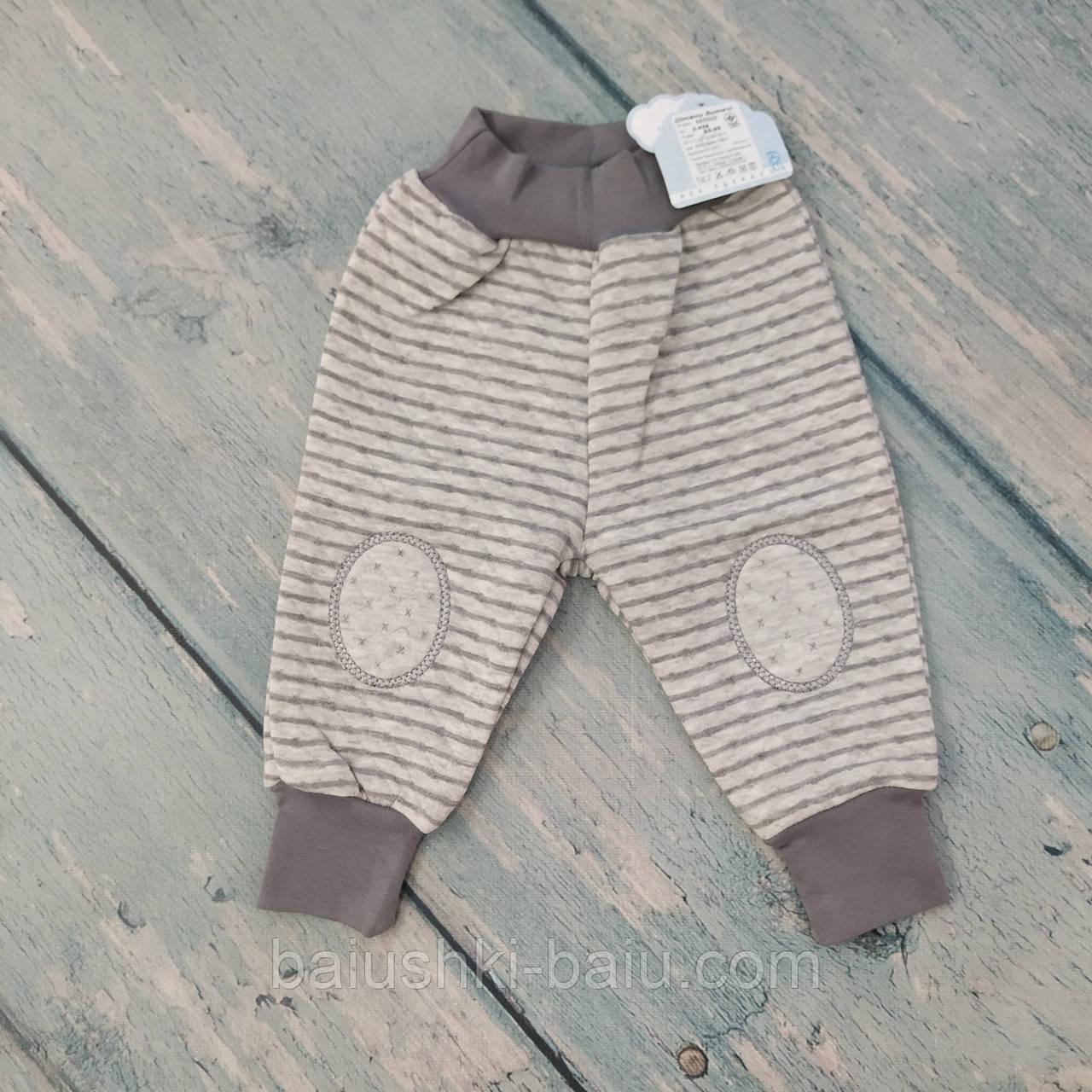 Штаны теплые для новорожденного мальчика (капитон), р. 62
