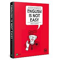 «Англійська для дорослих English Is Not Easy» Гутьєррес Люсі