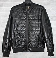 """Куртка-бомбер мужская демисезонная кожзам стеганая размеры L-5XL """"JOKER"""" купить недорого от прямого поставщика, фото 1"""