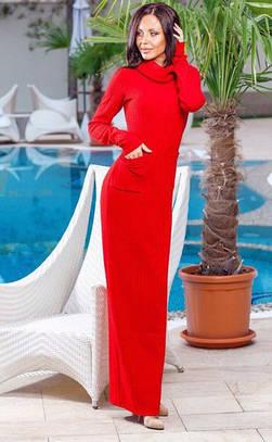 Платье женское 123пр