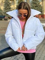 """Стильная  куртка """"Mani""""  цвет белый"""