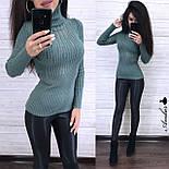 Женский гольф в рубчик машинной вязки с узорами на груди 804819, фото 6