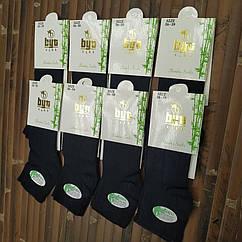 Носки женские демисезонные бамбук Pier Dore Турция высокие черные 35-38 размер НЖД-021451