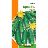Семена-Огурец Крак F1 0.5гр