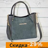 Женская замшевая сумка Mісhаеl Коrs (в стиле Майкл Корс), цвет серый (8 расцветок в наличии)
