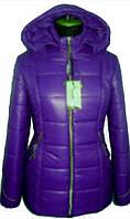 Женская куртка молодежная зимняя с капюшоном на молнии 42, 44, 46 р цвет фиалка