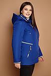 Короткая женская куртка легкая демисезонная в больших размерах 3115536, фото 2