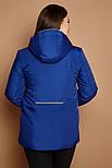 Короткая женская куртка легкая демисезонная в больших размерах 3115536, фото 3