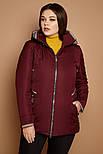 Короткая женская куртка легкая демисезонная в больших размерах 3115536, фото 5