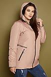 Короткая женская куртка легкая демисезонная в больших размерах 3115536, фото 6