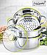 Пароварка з нержавіючої сталі Maestro MR-2900-20 (20 см)   каструлі Маестро, каструля Маестро   набір посуду, фото 3