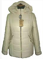Женская куртка молодежная зимняя с капюшоном на молнии 42, 44, 46 р цвет шампань