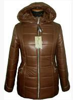 Женская куртка молодежная зимняя с капюшоном на молнии 42, 44, 46, 48 р цвет шоколад