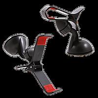 Универсальный автомобильный держатель прищепка для телефонов Car Bracket HOLDER   автодержатель телефона