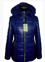Женская куртка молодежная зимняя с капюшоном на молнии 42, 44, 46 р цвет синий