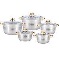 Набор посуды Maestro MR-2206-10, 10 предметов, нержавеющая сталь, золотые ручки | кастрюли Маэстро, Маестро