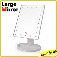 Зеркало для макияжа с LED подсветкой Large Mirror 22 лампочки, фото 1