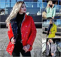 Женская блестящая двухсторонняя куртка 2363