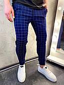 Штани чоловічі сині штани в клітку