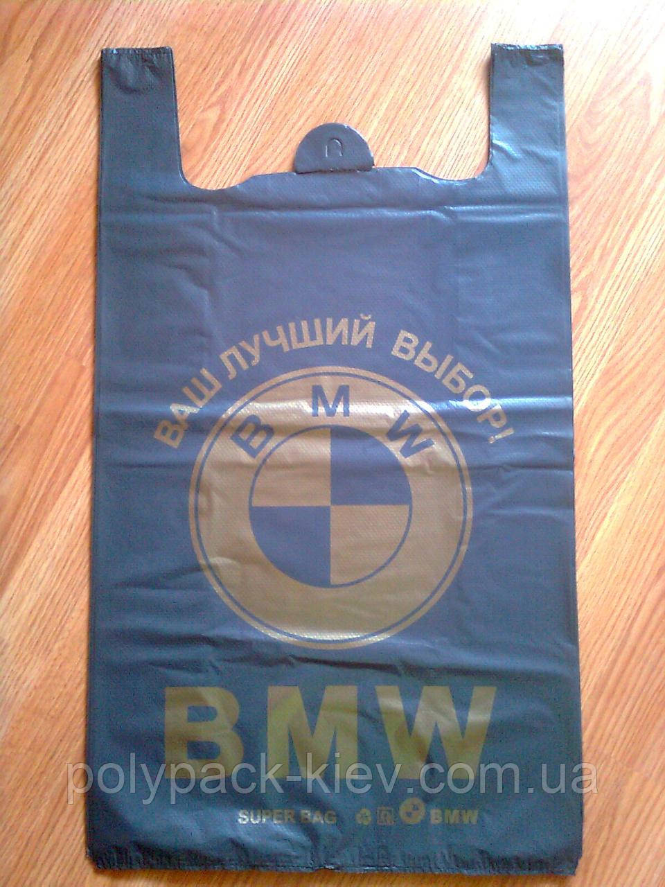 Суперпрочные пакеты-майка 44*75 см./45 микрон, пакет BMW от производителя полиэтиленовые прочные со склада опт