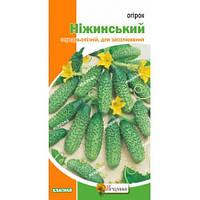 Семена-Огурец Нежинский 1гр