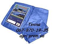Тент синий, 60 г/м² (3м*4м)