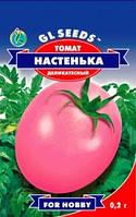 Семена томат Настенька H=50-70 до 120 г.