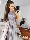 Длинное платье с пышной фатиновой юбкой и кружевным верхом без рукава 66py951Е, фото 2