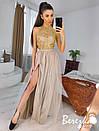 Длинное платье с пышной фатиновой юбкой и кружевным верхом без рукава 66py951Е, фото 4