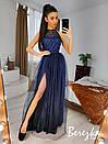 Длинное платье с пышной фатиновой юбкой и кружевным верхом без рукава 66py951Е, фото 7