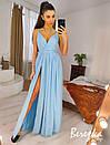 Длинное пышное платье с блестками и верхом на запах без рукава 66py955Е, фото 3