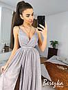 Длинное пышное платье с блестками и верхом на запах без рукава 66py955Е, фото 8