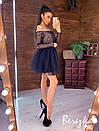 Короткое платье с фатиновой пышной юбкой и открытыми плечами 66py956Е, фото 3