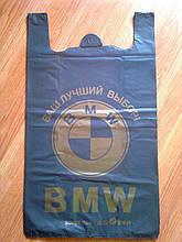 Пакеты-майка 40 микрон плотные, 44*75 см пакет BMW большие кульки, полиэтиленовый прочный БМВ, оптом со склада